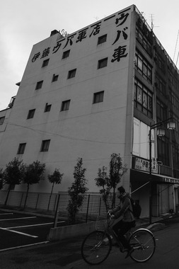 一宮・ウバ車ビル