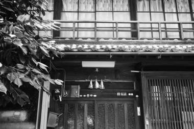 亀山市・酔仙亭