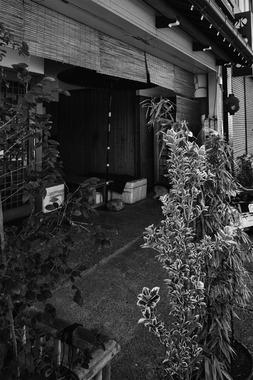 清娯園・菊屋