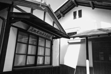 奈良市・元林院町検番