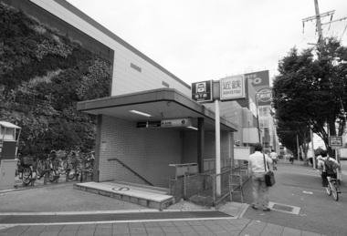 長田駅入口
