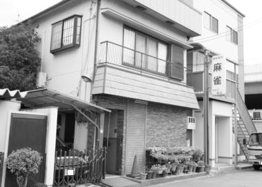 長田・雀荘