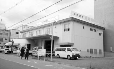 長田・旧アイワ