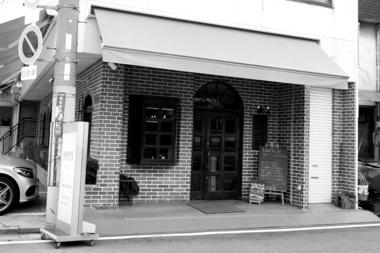 東大阪市長田・喫茶ブリック