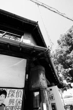 尾頭橋・八幡園金鈴商店