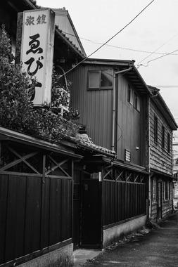 池須・ゑびす旅館