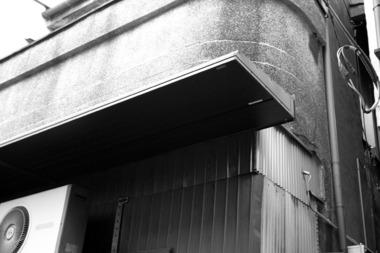東京鳩の街アールのある家