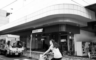 玉の井駅(東向島駅)2