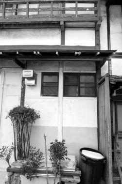城東園・多恋人の家