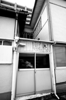 城東園・石黒医院
