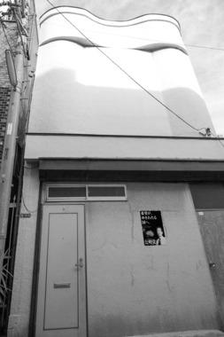 東京吉原・黒潮