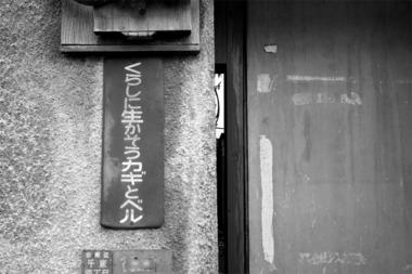 東京吉原・プリンセス標語