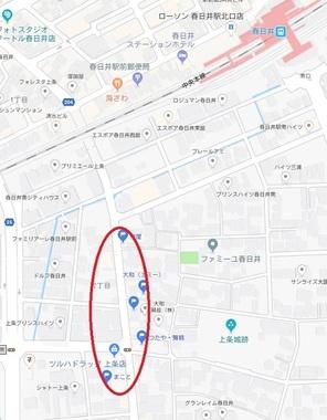 春日井・道風荘地図