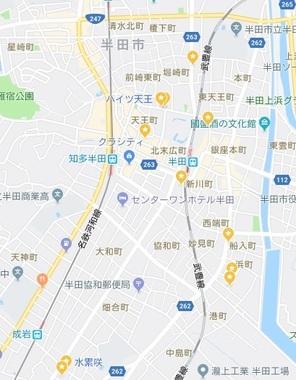 半田・清娯園